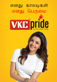 VKC Pride Sandals For Men & Women