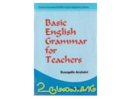 Basic English Grammar for Teachers