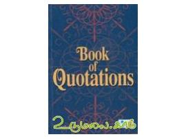 Book of Quotations