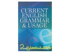 CURRENT ENGLISH GRAMMAR & USAGE