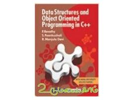 Data Structures and Object Oriented Programming in C++