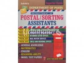 department of posts postal assistants/sorting assistants(recruitment exam 2013-14
