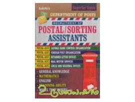 DEPARTMENT OF POSTS Recruitment of POSTAL / SORTING ASSISTANTS