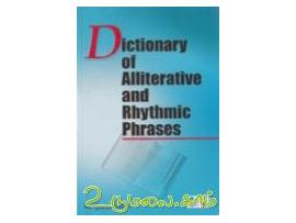 Dictionary of Alliterative and Rhythmic Phrases