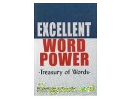 EXCELLENT WORD POWER