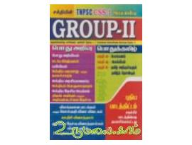 Group - II (sakthi)
