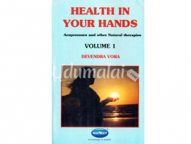 HEALTH IN YOUR HANDS(VOLUME - 1)