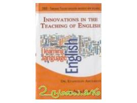 Innovations In the teaching of english
