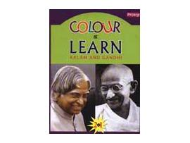 kalam and gandhi (colour and learn)