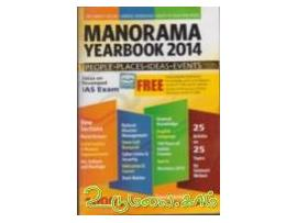 manorama yearbook 2014[ people places ideas events ]