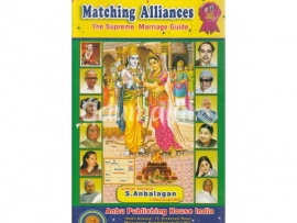 Matching Alliances
