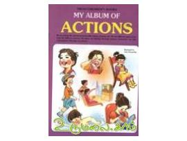 My album of actions