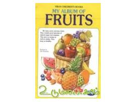 My album of fruits