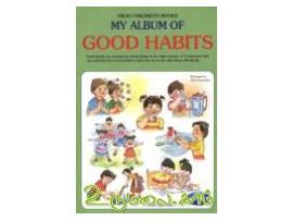 My album of good habits