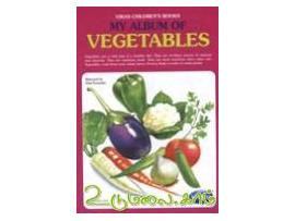 My album of vegetables