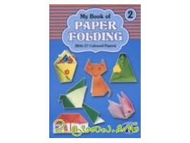 My book of paper folding2