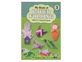 My book of paper folding3