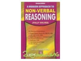 NON - VERBAL REASONING