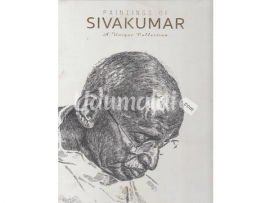 Paintings of Sivakumar