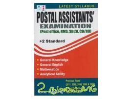 postal assistants examination