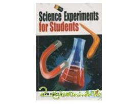 Science Experiments for Students