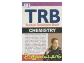 Teachers Recruitment Board chemistry
