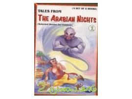 The Arabian Nights-1