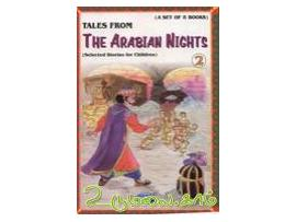 The Arabian Nights-2
