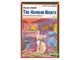 The Arabian Nights-4