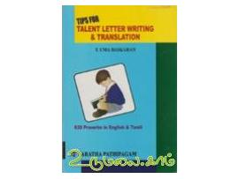 TIPS FOR TALENT LETTER WRITING & TRANSLATION