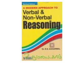 VERBAL & NON - VERBAL REASONING