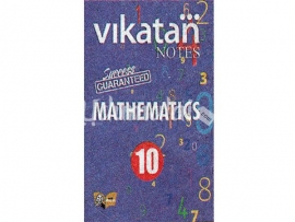 Vikatan Notes-10th Maths (English medium)
