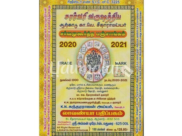 tamilvanan books