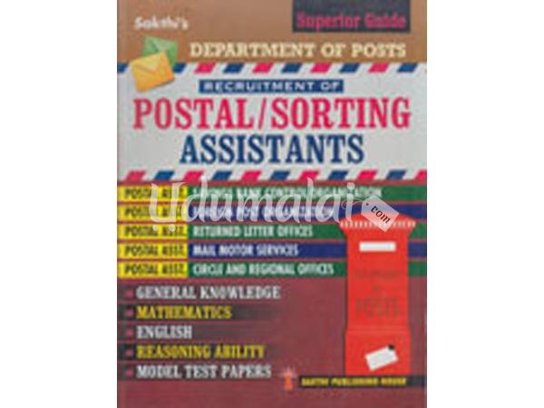 department-of-posts-postal-assistants-sorting-assistants-recruitment-exam-2013-14-96287.jpg