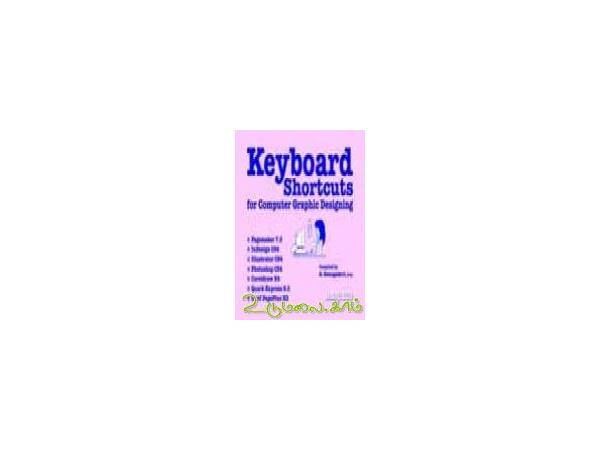 key-board-shortcuts-for-graphic-desing-92189.jpg