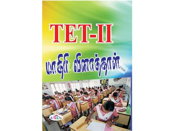 tet-ii-model-question-papers-66549.jpg