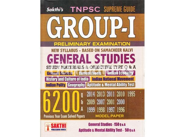 tnpsc-group-i-general-studies-6200-q-and-a-65261.jpg