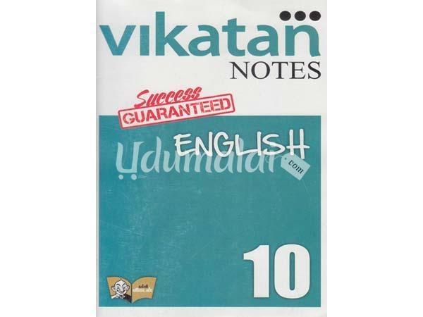 Vikatan Notes-10th English -  , Buy tamil book Vikatan Notes-10th