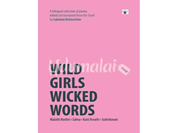 wild-girls-wicked-words-83493.jpg