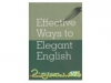 Effective Ways to Elegant English